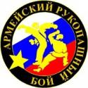 Федерация Армейского Рукопашного боя России