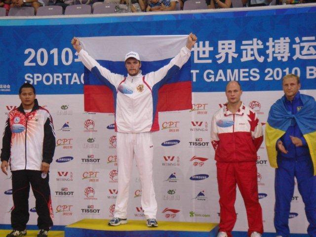 2010-09-02-002 medal ceremony