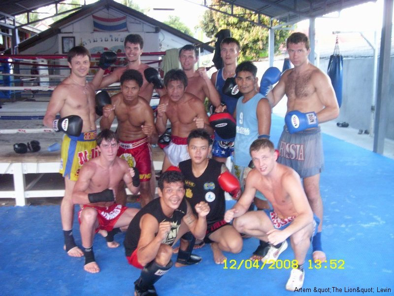 training camp in Thailand