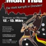 Команда ЛМТА отправляется в Дрезден на кубок Европы по муай таю
