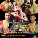 (English) I-1 World Muaythai Grand Prix 2011