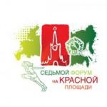 7 военно-спортивный форум ГТО