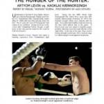 Muay Thaimes: описание боя за титул чемпиона мира по версии WBC