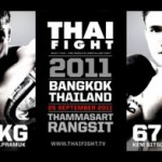 (English) Buakaw and Pinca set compete in Thai Fight tournaments scheduled to start in September