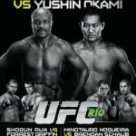 Прямая трансляция UFC 134: Silva vs. Okami