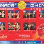 Матчевая встреча Сборная Канады против Сборной Китая назначена на 25 ноября в Ричмонде, Канада