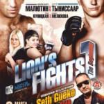 Lions Fights – рождение новой MMA-организации в России