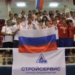 Результат выступления сборной России на чемпионате Европы