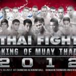 Результаты Thai Fight 2012