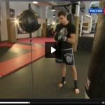 Артем Левин. Жемчужина Кузбасса и тайского бокса (видео)