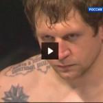Федор Емельяненко поможет брату перед поединком с Монсоном (видео)