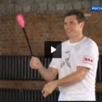 Тренируемся с Юлией Барсуковой и Григорием Дроздом (видео)