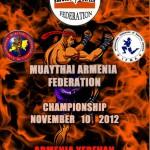 Чемпионат Армении по тайскому боксу