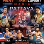 Результаты Muay Thai Combat Mania 2013
