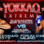 Файткарта Yokkao Extreme 2013