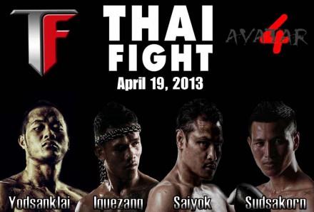 thai-fight