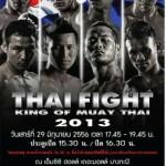 Файткарта THAI FIGHT 2013 в Бангкоке 29 июня