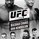 Прямая трансляция UFC 161: Evans vs. Henderson