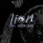 Победитель конкурса на логотип Артема Левина
