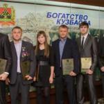 В обладминистрации чествовали кузбасских спортсменов – победителей вторых Всемирных игр боевых искусств