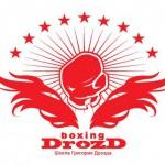 Школа бокса Григория Дрозда открывает вакансию тренера по тайскому боксу