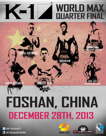 K-1-World-in-China-FINAL