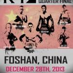 K-1 объявляет новое событие 28 декабря в Китае