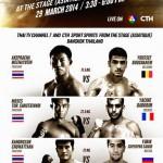 Файткарта Max Muay Thai 7 29 марта