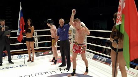 Andrei_Kulebin_GPRO_15_winner