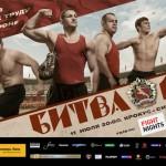 Владимир Минеев дебютирует в ММА на Битве 16