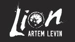 Артем Лев Левин