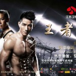(English) Kunlun Fight 22 Full Fight Card for April 12th