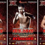 Постер Kunlun Fight 15 мая: Кель, Кишенко, Валент