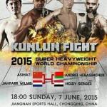 7 июня четверка тяжеловесов на Kunlun Fight