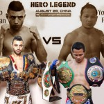Петросян против Йодсенклая возможно будет в августе на турнире китайского промоушена HERO Legend