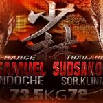 Результаты Thai Fight: Shaolin