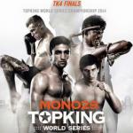 Файткарта Top King World Series: TK4 28 июля в Гон Конге