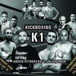 Файткарта Swiss Fight Night 2015 в Лугано 19 сентября
