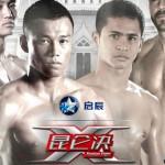 Ситтичаи одержал победу на Kunlun Fight 31