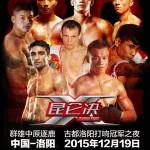 Результаты турнира Kunlun Fight 35: Кишенко нокаутировал Валента