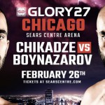 Файткарта GLORY 27 CHICAGO