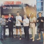 28 апреля состоялся мастер-класс в Санкт-Петербурге