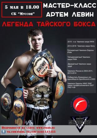 0505 Севастополь своя