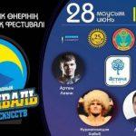 II Международный фестиваль боевых искусств пройдет в Астане 28 июня