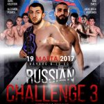Russian Сhallenge 3 Askerov vs. Muhareb