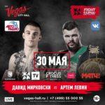 Артем Левин одержал победу единогласным решением судей на первом Жара Fight Show