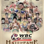 Артем Левин в Зале Славы WBC Muaythai